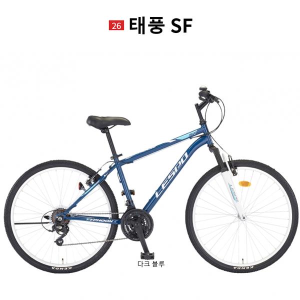 삼천리자전거 레스포 MTB형 태풍 SF21 26인치 21단 - 2018년 모델