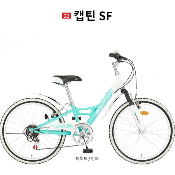 삼천리자전거 레스포 MTB형 캡틴SF7 22인치 - 2018년 모델