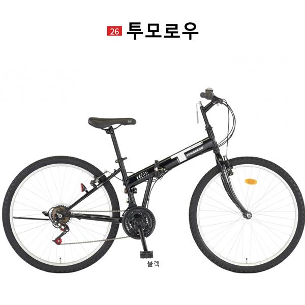 삼천리자전거 레스포 접이형 투모로우 21 26인치 - 2018년 모델