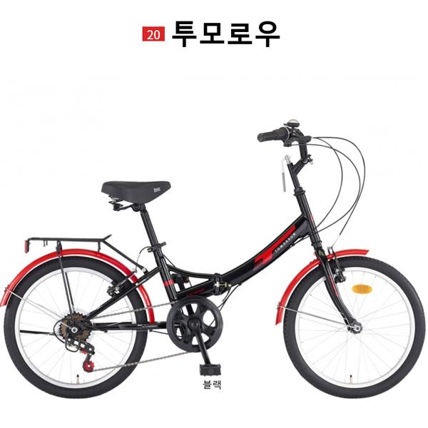 삼천리자전거 레스포 접이형 투모로우 7 20인치 - 2018년 모델