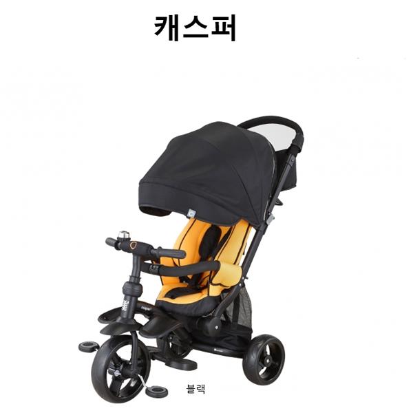 삼천리자전거 세발자전거 캐스퍼 키즈 아동용 유모차 - 2018년 모델