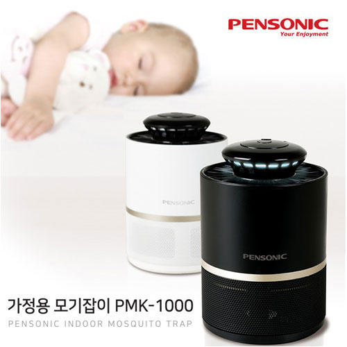 가정용 모기잡이 미니(PMK-1000W/B)