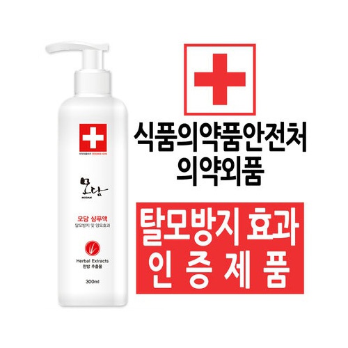발효숙성과학 모담 탈모방지 및 양모효과 의약외품 샴푸액 300ml