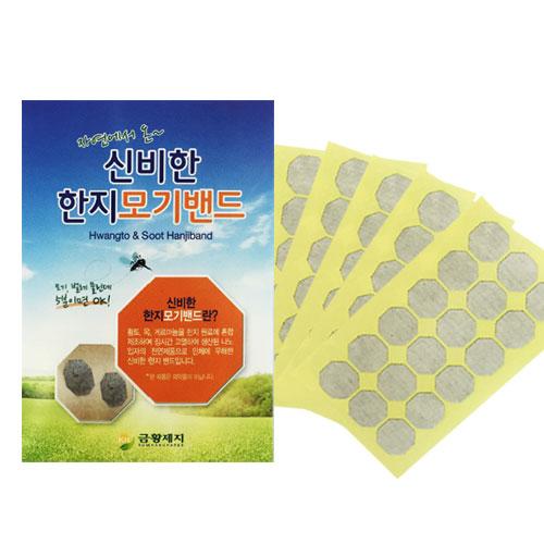 신비한 천연 한지 모기밴드 패치 1세트 (18pcs x 5매)