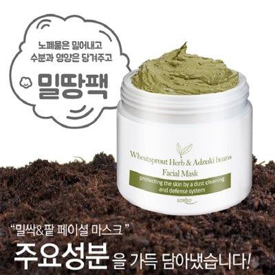 소리소 밀싹&팥 페이셜 마스크팩 130g