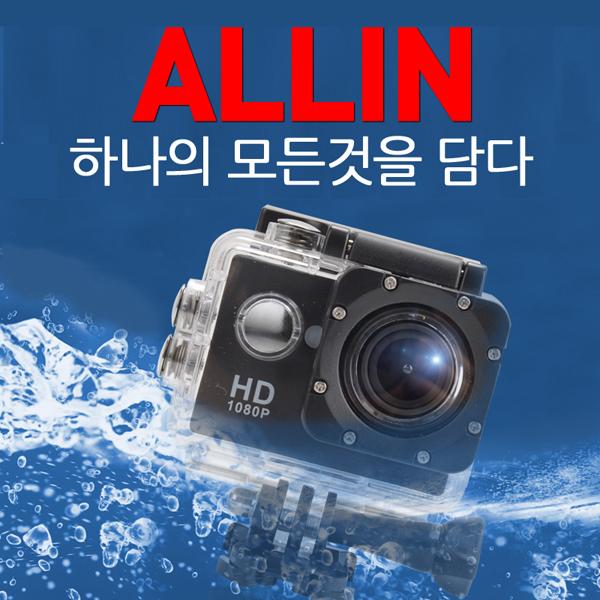 ALLIN 초소형 방수 액션캠 FULL HD 1080p 블랙박스 기능 탑재 ALLIN-M2