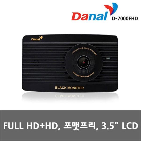 다날 2채널 블랙박스 몬스터 D-7000 32GB FHD/HD