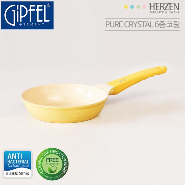 기펠 퓨어 크리스탈 통주물 항균 에그팬 20cm