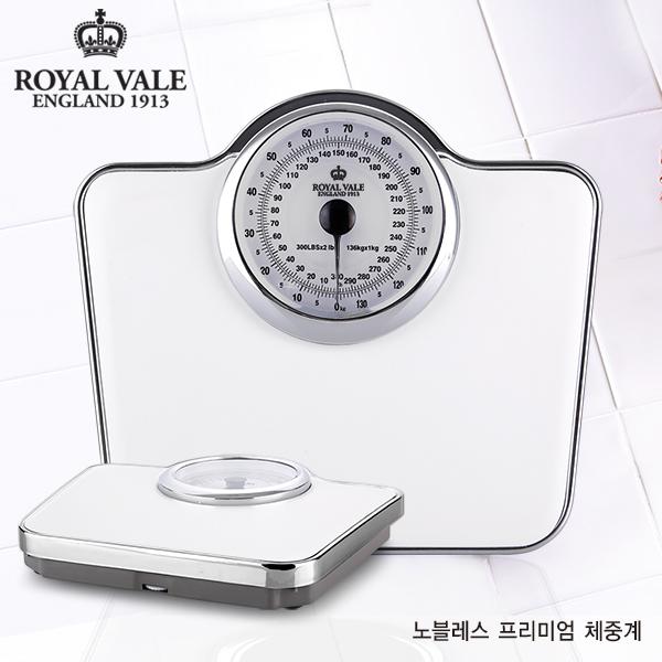 로얄 베일 노블레스 프리미엄 체중계