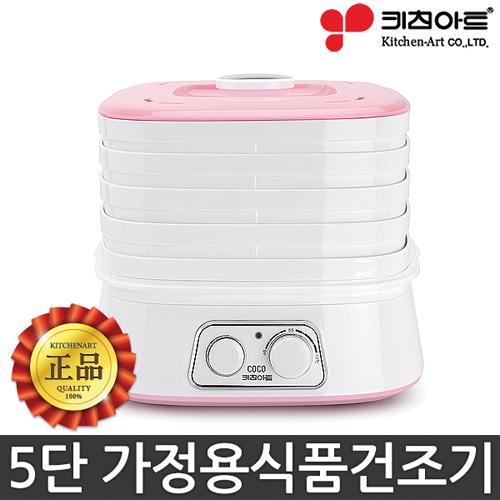 키친아트 코코 식품건조기 PK-231