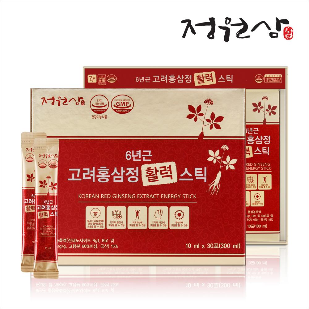 정원삼 고려홍삼정 활력스틱 10ml X 30포