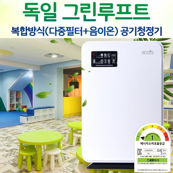 그린루프트공기청정기 DGP-7500 (41.8평)