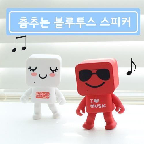 댄서 뮤직박스 미니 블루투스 스피커 NM-RBT1000 (레드 보이  화이트 걸 택 1)