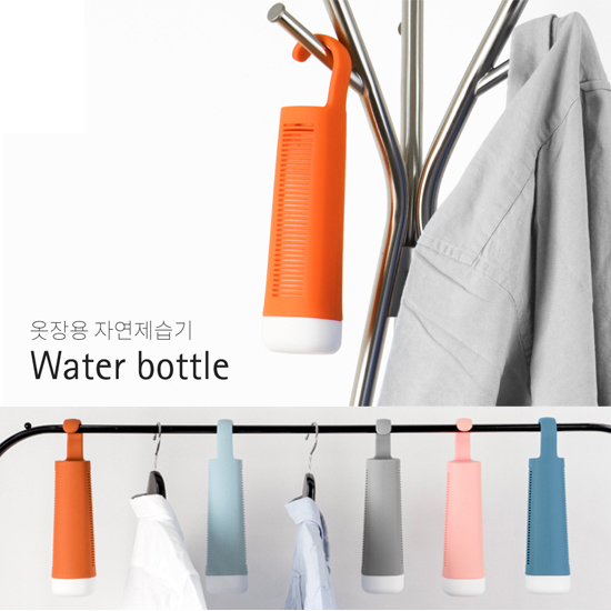 250디자인 옷장용 자연제습기 Water bottle (색상랜덤)