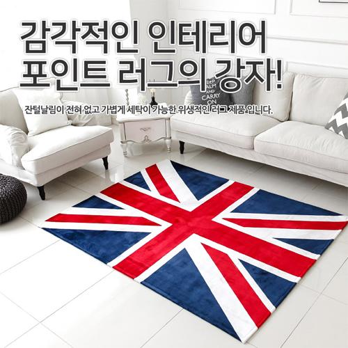 미래앤데코 유니크 UK 영국기 극세사 러그 카페트 중형 120x150cm