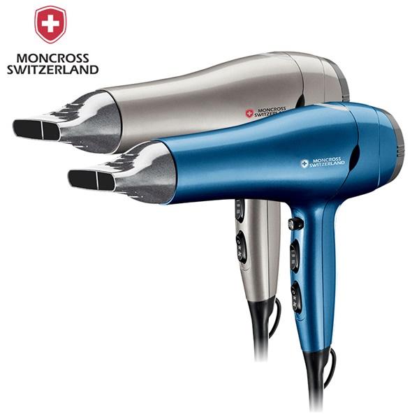 스위스 몽크로스 프로 페셔널 헤어 드라이기 MDR-2600B/1600S