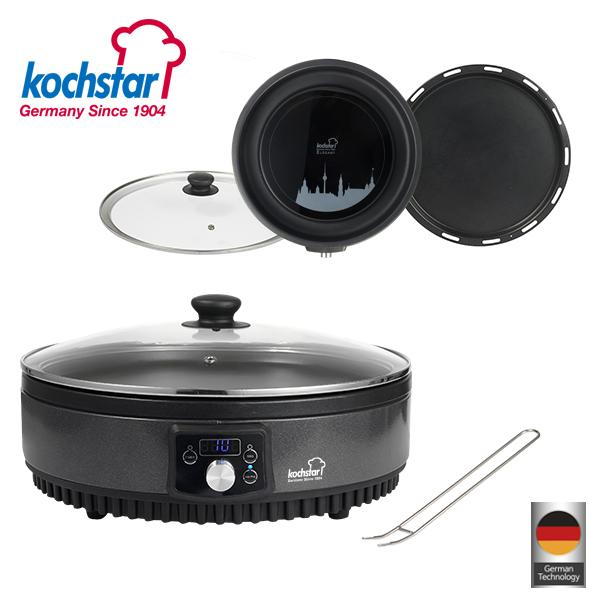 독일 콕스타 엘리건트 하이라이트 멀티 쿠커 KSEHT-1500