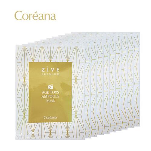 코리아나 지브 프리미엄 에이지톡스 앰플 마스크 20mlx10매