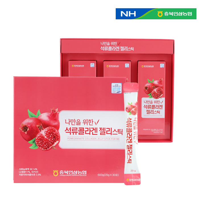 농협 나만을 위한 석류콜라겐 젤리스틱 600g(20g X 30포)