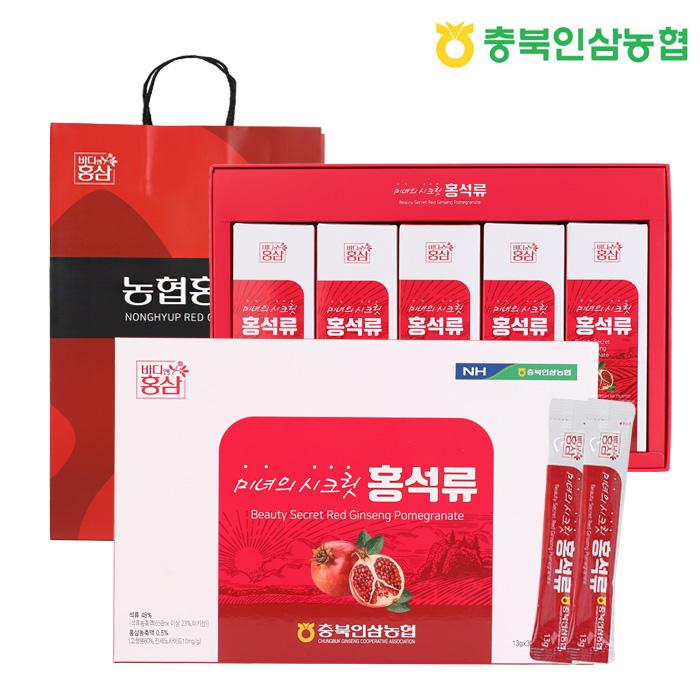충북인삼농협 미녀의 시크릿 홍석류 13g X 30포