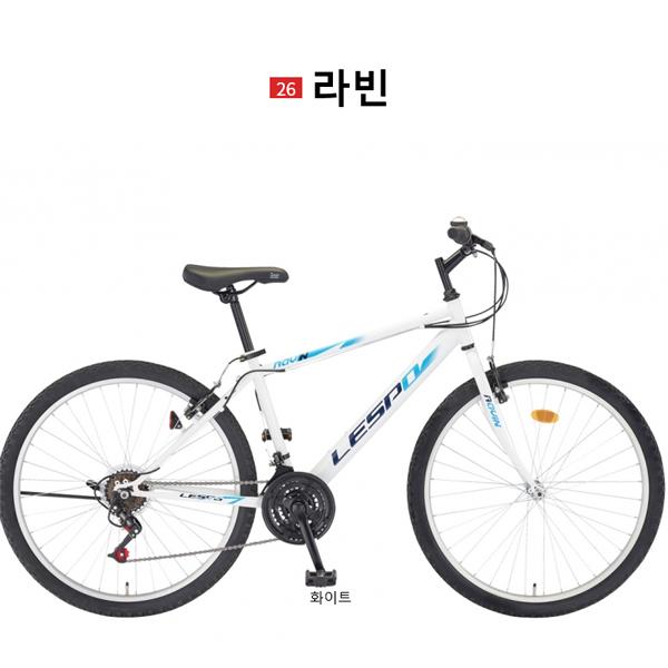 삼천리자전거 레스포 MTB형 라빈21 26인치- 2018년 모델