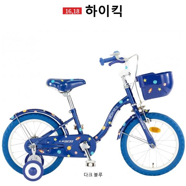 삼천리자전거 레스포 아동형 하이킥 16 18인치 어린이 바구니 키즈-2018년 모델