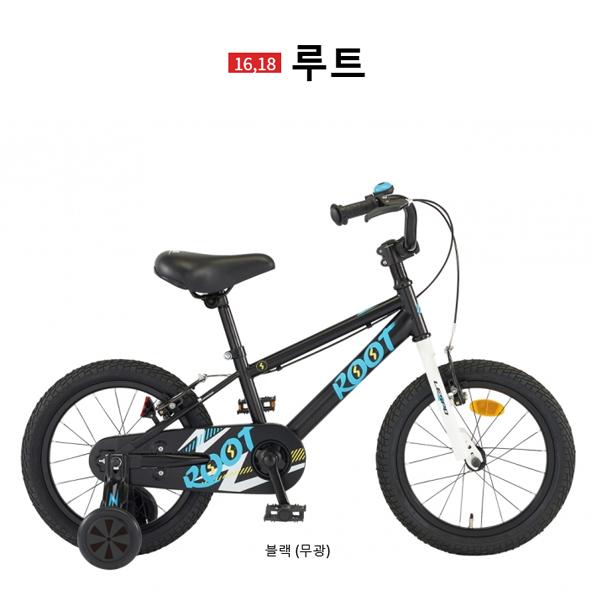 삼천리자전거 레스포 아동형 루트 16 18인치 어린이 키즈 -2018년 모델