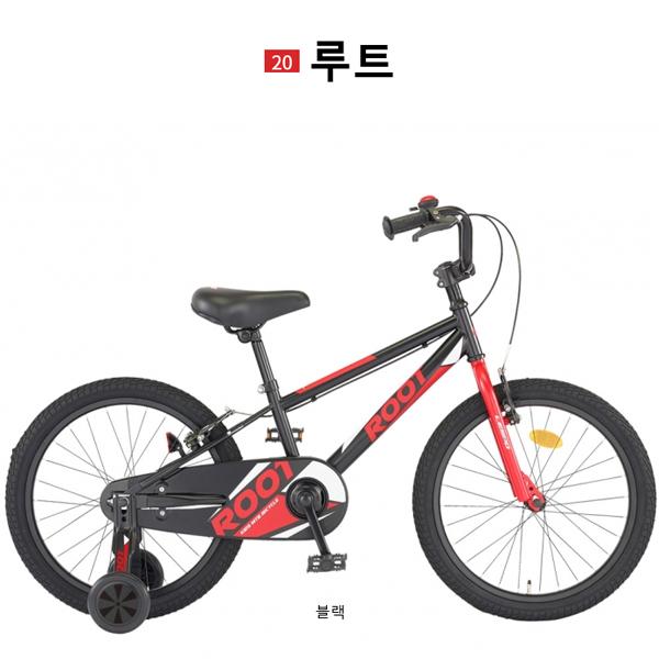 삼천리자전거 레스포 아동형 루트 20인치 키즈 어린이 - 2018년 모델