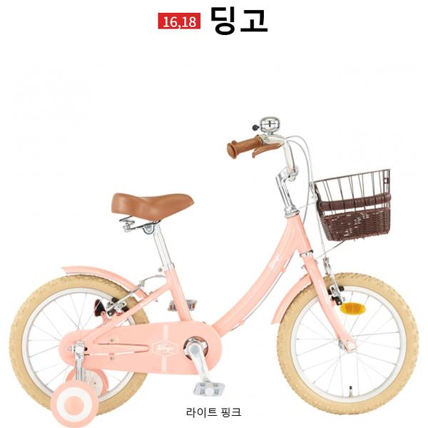 삼천리자전거 레스포 아동형 딩고 16 18인치 어린이 바구니 키즈 - 2018년 모델