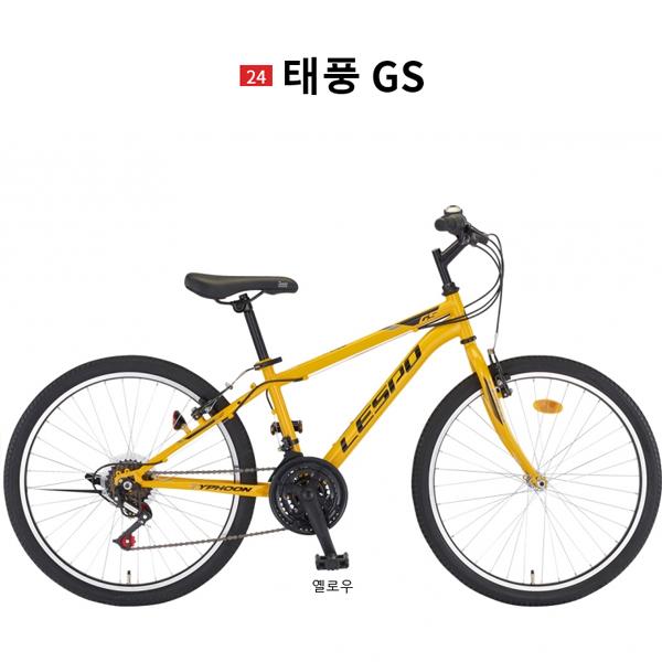 삼천리자전거 레스포 MTB형 태풍 GS21 24인치 - 2018년 모델