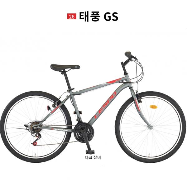삼천리자전거 레스포 MTB형 태풍 GS21 26인치 - 2018년 모델