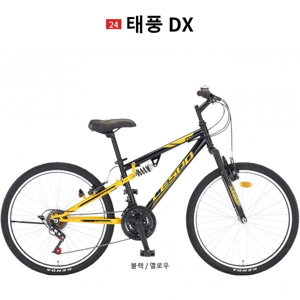 삼천리자전거 레스포 MTB형 태풍 DX21 24인치 - 2018년 모델