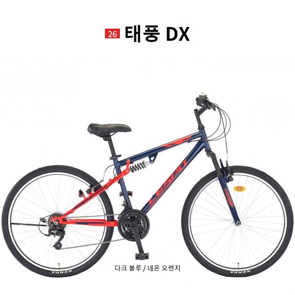 삼천리자전거 레스포 MTB형 태풍 DX21 26인치 - 2018년 모델