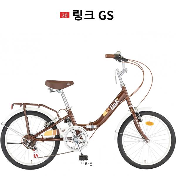 삼천리자전거 레스포 접이형 링크 GS7 20인치 - 2018년 모델