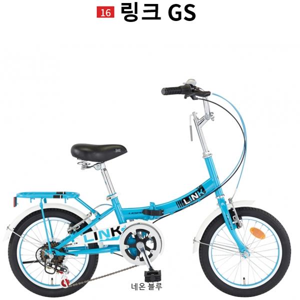 삼천리자전거 레스포 접이형 링크 GS7 16인치 - 2018년 모델