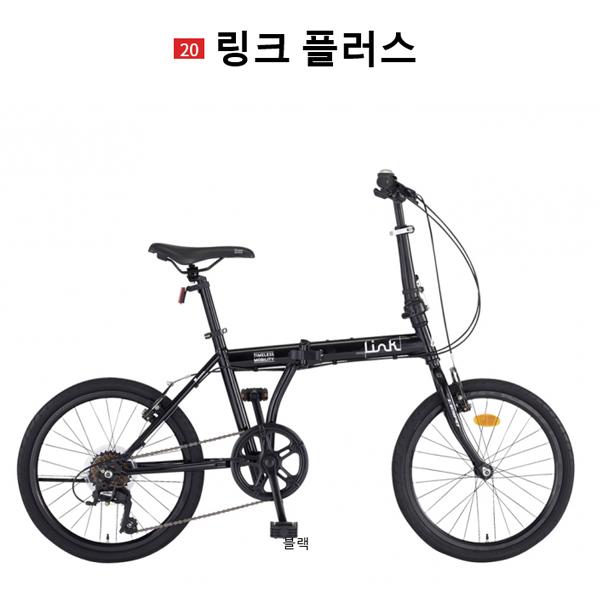 삼천리자전거 레스포 접이형 링크플러스7 20인치 - 2018년 모델