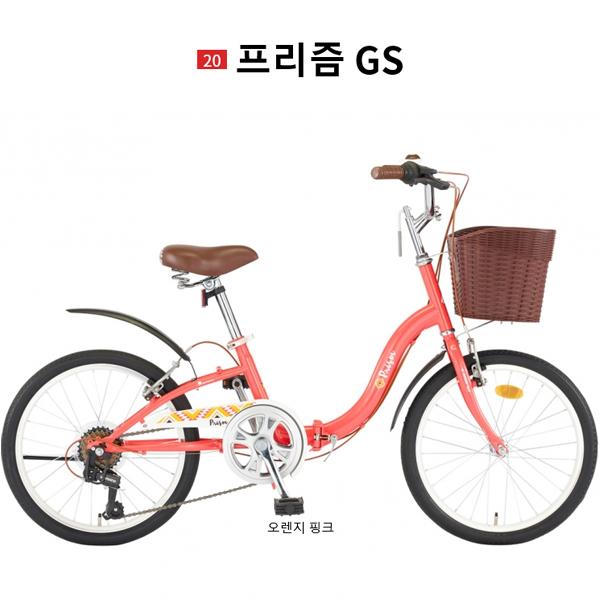 삼천리자전거 레스포 접이형 프리즘GS7 20인치 - 2018년 모델