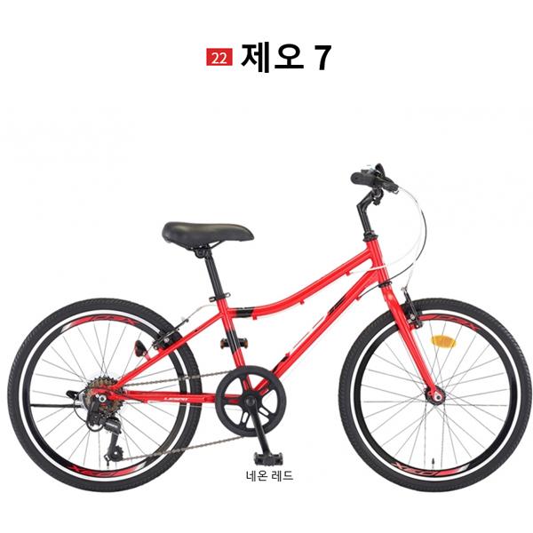 삼천리자전거 레스포 하이브리드 제오7 22인치(300) - 2017년 모델