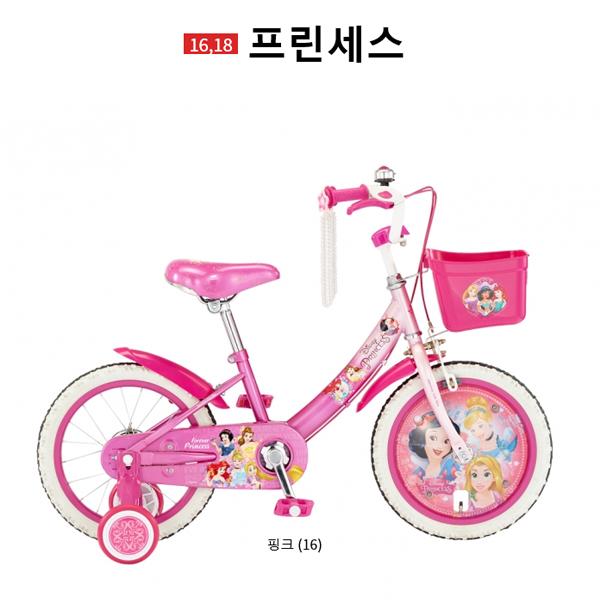 삼천리자전거 디즈니 아동형 프린세스1 16 18인치 어린이 키즈 바구니 캐릭터 - 2018년 모델