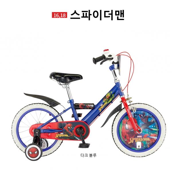 삼천리자전거 디즈니 아동형 스파이더맨1 16 18인치 어린이 키즈 - 2018년 모델