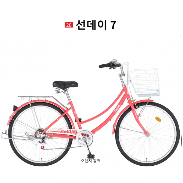 삼천리자전거 레스포 시티형 선데이7 26인치 여성용 짐받이 - 2018년 모델