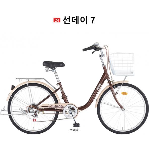 삼천리자전거 레스포 시티형 선데이7 24인치 주니어 여성용 짐받이 바구니 - 2018년 모델