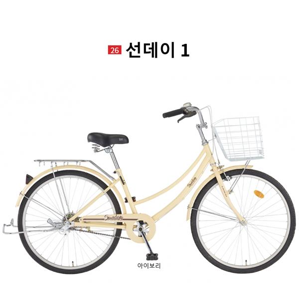 삼천리자전거 레스포 시티형 선데이1 26인치 짐받이 바구니 - 2018년 모델
