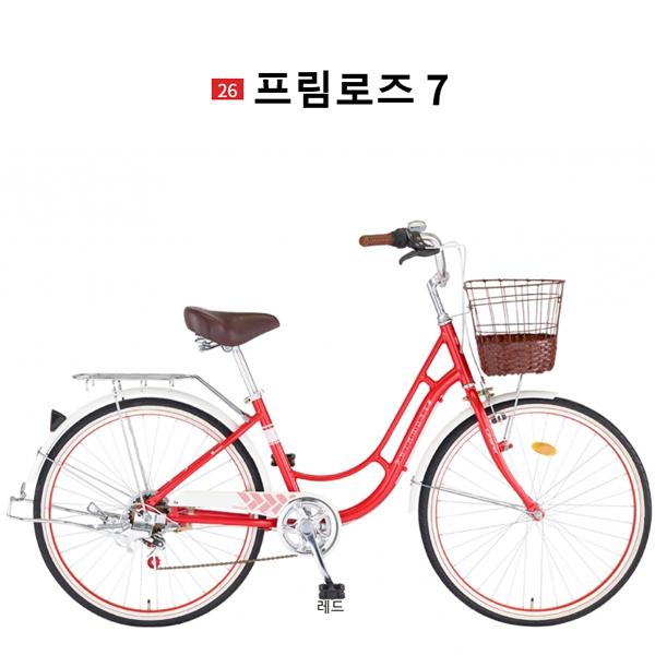 삼천리자전거 레스포 시티형 프림로즈7 26인치 여성용 짐받이 바구니 - 2018년 모델