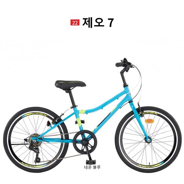 삼천리자전거 레스포 하이브리드 제오7 22인치 - 2018년 모델