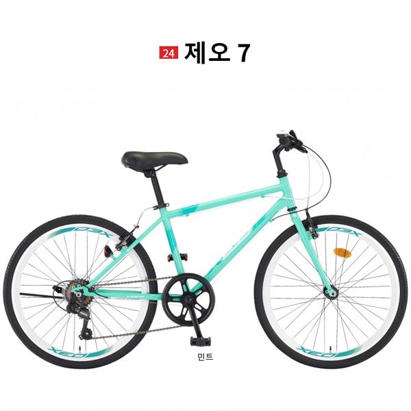 삼천리자전거 레스포 하이브리드 제오7 24인치 - 2018년 모델
